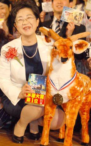 2015年本屋大賞に選出された『鹿の王』作者、上橋菜穂子氏 (C)ORICON NewS inc.