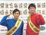 新たな伝説達成に意欲をみせたココリコ(左から)遠藤章造、田中直樹 (C)ORICON NewS inc.
