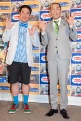 映画『きかんしゃトーマス 勇者とソドー島の怪物』公開記念イベントに出席したタカアンドトシ(左から)タカ、トシ (C)ORICON NewS inc.