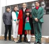 舞台『ドン・ドラキュラ』の公開ゲネプロ前に取材に応じた(左から)徳尾浩司、原田夏希、橘ケンチ、神田愛莉、池田鉄洋