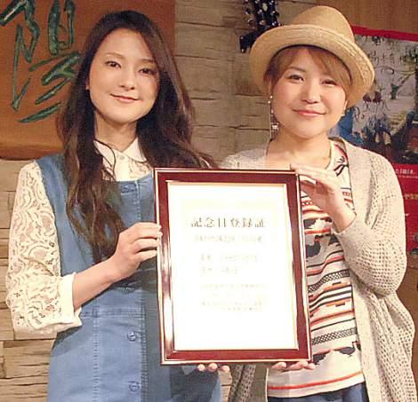 フォークソング伝承を宣言したやなわらばー(左から)石垣優、東里梨生 (C)ORICON NewS inc.