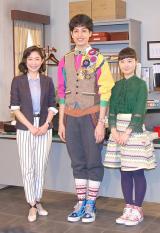 (左から)小野真弓、けみお、石丸佐知 (C)ORICON NewS inc.
