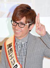 結婚は3年ないと苦笑した藤森慎吾 (C)ORICON NewS inc.