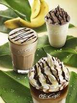 昨年発売され好評だったマクドナルドの「チョコバナナラテ」が、14日より期間限定で再発売