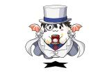 『パズドラW』の「怪盗キッド」アバたま3点セットも! 4月15日発売の『週刊少年サンデー』20号特別ふろくについてくる(C)青山剛昌/小学館