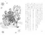第1巻 愛されるエルサ女王の一部を初公開(C)Disney