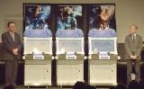 『ディシディア ファイナルファンタジー』の筐体が初お披露目された (C)ORICON NewS inc.