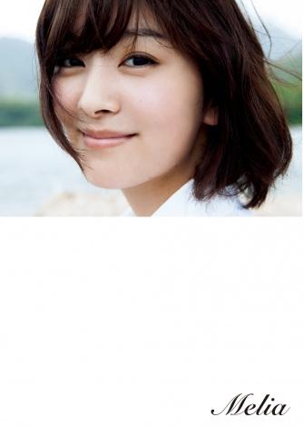 サムネイル 石橋杏奈の新写真集『Melia』(ワニブックス)