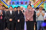 『速報!有吉のお笑い大統領選挙!!2015春』より (C)テレビ朝日