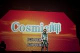 タクヤは初のソロ曲「Cosmic岬」を歌唱