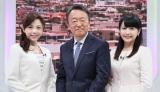 キャスター陣(左から)森本智子アナウンサー、池上彰氏、相内優香アナウンサー(C)テレビ東京