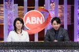 『有吉のバカだけど…ニュースはじめました』に出演する(左から)佐々木明子アナ、有吉弘行 (C)テレビ東京