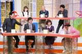 『有吉のバカだけど…ニュースはじめました』の収録の模様 (C)テレビ東京