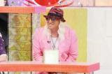 『有吉のバカだけど…ニュースはじめました』に出演するDJ KOO(C)テレビ東京