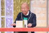 『有吉のバカだけど…ニュースはじめました』に出演する小峠英二(C)テレビ東京