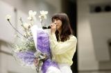 メンバーとファンに「乃木坂大好きです!」とメッセージを送った松井玲奈