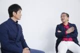 4月18日、テレビ朝日系ドラマ『切り裂きジャックの告白〜刑事 犬養隼人〜』に主演する沢村一樹(左)と原作者の中山七里氏(右)が対談