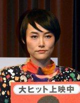 新婚生活への質問は笑顔で会釈するのみだった菊地凛子 (C)ORICON NewS inc.