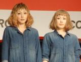 『カローラフィールダー』PRイベントに出席したPUFFYの(左から)吉村由美、大貫亜美 (C)ORICON NewS inc.