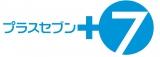 フジテレビの無料配信サービス『+7(プラスセブン)』