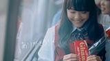 表情のみの難しい演技に挑んだ松井愛莉 ロッテガーナミルクチョコレート「母の日2015」篇