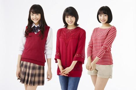 ロッテガーナミルクチョコレート「母の日2015」篇に出演する(左から)松井愛莉、土屋太鳳、広瀬すず
