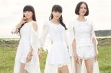 沖縄ロケを敢行した「Relax In The City」のミュージックビデオを公開したPerfume(左から:かしゆか、あ〜ちゃん、のっち)