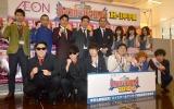 『ハイスクールマンザイ2015〜H-1 甲子園〜』開催発表会見の模様 (C)ORICON NewS inc.