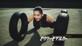 グラビアアイドル・都丸紗也華も両手足がタイヤに!