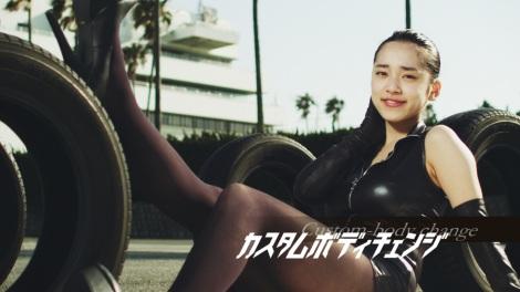グラビアアイドル・都丸紗也華のセクシー衣装に注目