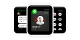 LINEのApple Watch用アプリケーション