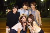 舟山久美子(前列右)がUSAGIの新曲「好きをこえたヒト」のMV主演を務めた