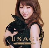 USAGI1stアルバム『愛賛歌』(5月13日発売)初回盤