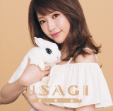 USAGI1stアルバム『愛賛歌』(5月13日発売)通常盤