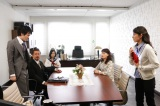NHK・BSプレミアムのドラマ『その男、意識高い系。』4月14日放送の第7回より(C)NHK