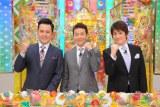 『早押しクイズサバイバー』が再び! くりぃむしちゅーと林修氏がクイズで対決 (C)テレビ朝日