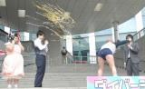 『ダイバーシティ劇的3周年』スペシャルステージの模様 (C)ORICON NewS inc.