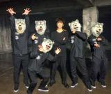 綾野剛がMAN WITH A MISSION「Dive」のミュージックビデオに出演