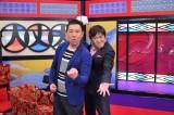 MBSの新番組『メッセンジャーの○○は大丈夫なのか?』4月23日スタート(C)MBS