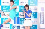 ミニスカート姿で等身大3D錦織圭選手と2ショットの小林麻耶 (C)ORICON NewS inc.