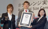 『Audi Showroom Home Delivery』発表会の模様 (C)ORICON NewS inc.