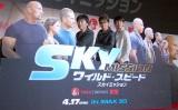 """映画『ワイルド・スピード SKY MISSION』IMAX 3D""""ワイルド・プレミア""""イベントの模様(C)ORICON NewS inc."""