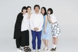映画『海街diary』のカンヌ出品が決定(左から)夏帆、綾瀬はるか、是枝裕和監督、長澤まさみ、広瀬すず