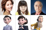 日本語版主要キャスト決定(左から)瀬戸朝香、鈴木梨央、津川雅彦。3人そろって初のカンヌ映画祭へ!