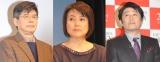 愛川欽也さん訃報に追悼コメントを寄せた(左から)森本レオ、杉田かおる、坂上忍 (C)ORICON NewS inc.