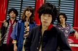渡辺大知がボーカルを務めるロックバンド・黒猫チェルシー