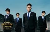 三代目JSB・今市隆二、劇団EXILEのメンバーが凛々しいスーツ姿で登場