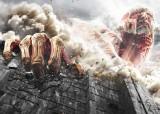 実写版『進撃の巨人』キャスト陣出演の90秒予告映像解禁(C)2015 映画「進撃の巨人」製作委員会(C)諫山創/講談社