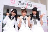台湾で行われた『Touch The Japan 2015 第1回日本の観光・文化・商品展in台湾』に出演(C)AKS