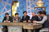 『ちびまる子ちゃん』をテーマにオモブイに挑戦する6人(左から)千原ジュニア、バカリズム、劇団ひとり、レイザーラモンRG、じろう(シソンヌ)、飛永翼